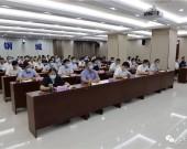 钢城区组织收听收看市委理论学习中心组集体学习会