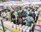 2021济南·日本进口商品博览会落幕 现场签约交易总额约2209万元 意向成交总额约7亿元