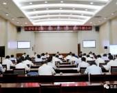 莱芜区召开区委常委会履行全面从严治党责任述职专题会议