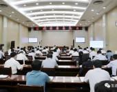 莱芜区委常委会召开会议 学习贯彻习近平总书记重要讲话精神