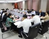 钢城区委理论学习中心组进行学习研讨