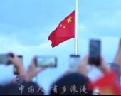 这份中国人特有的家国浪漫,爱了!