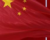 """""""我们要打着这面红旗冲出去""""丨如果奇迹有颜色,那一定是中国红!"""
