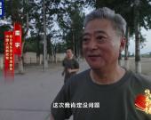 58岁军乐老兵吹响号角献礼百年 谢幕军旅生涯