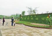 乐虎国际手机版国际园博园免门票试运营