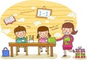 """山东所有小学9月底前要开课后服务 时间有""""硬杠杠"""""""