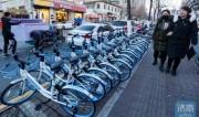 """济南又增一共享单车""""小白"""",跟""""小橙""""和""""小黄""""大不相同的是......"""