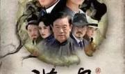 《护宝风云》济南影视热播,最美七师父变身国宝守护人