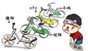 济南推最严共享单车规范体系,这些行为将永久禁骑!