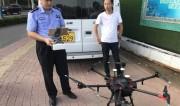 济南警用无人机上天了 专门抓拍这些违法行为