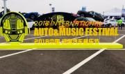 融媒体矩阵直播!全阵容出击上线!他们,用热情点燃了2018中国乐虎国际手机版汽车音乐节!