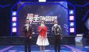 重庆、天津、贵州争夺最后一个总决赛晋级名额,大战一触即发。