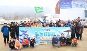 1031车友欢乐汇:激情滑雪,舒适温泉,这个周末好嗨哟!