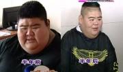 """""""中国第一胖""""来济复查 半年减了284斤!"""