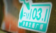 【1031绿丝带飘起来   畅行赶考路】同学,绿丝带已送达,请查收!