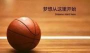 """爱篮球的孩子想称""""王""""称""""霸"""",今夏就来这里……"""