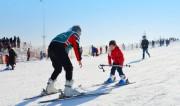 887带你去滑雪喽!!!