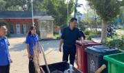 南部山区开展生活垃圾分类全覆盖检查验收