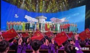 濟南娛樂歡樂泉城歡樂年——2021山東新年文藝晚會歌舞專場