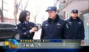《警民面對面》|警民面對面 護航春節行