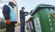 """三年内,济南将实现市域垃圾全分类,推进""""无废城市""""建设!"""