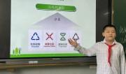 分类新时尚 绿色创未来——济南市经五路小学垃圾分类种子班级年级巡讲活动