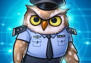 猫头鹰网警