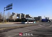 快看!济南首辆无人驾驶公交车来了 首次公开路测