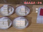 """糕果:甜甜蜜蜜 步步""""糕""""升"""