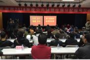 7739户!济南市2018年度公共租赁住房分配摇号活动正在进行