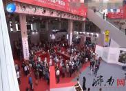 第五届中国非物质文化遗产博览会将于9月13日到17日在我市举行