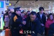 2019年春运启动 济南预计旅客发送量770万人次
