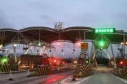 交通运输部:推动高速公路ETC发展应用 7月1日起车辆通行费优惠不少于5%