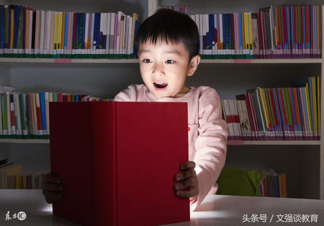 孩子,你今天的努力,是你去看世界的路!说的真好!
