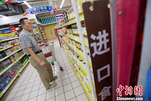 资料图:山西太原,民众在超市挑选进口商品。<a target='_blank' href='http://www.chinanews.com/'>中新社</a>记者 张云 摄