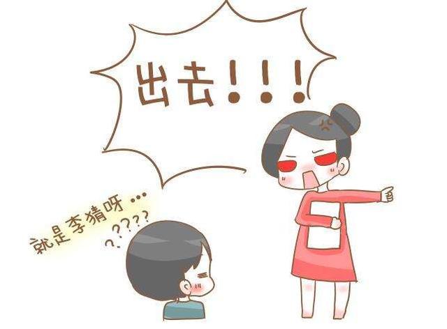 妈妈,我的名字太长,同学总是笑我,我不想上学了