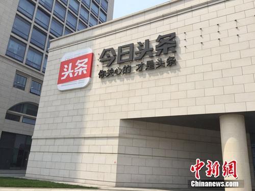 资料图。<a target='_blank' href='http://www.chinanews.com/' >中新网</a> 吴涛 摄