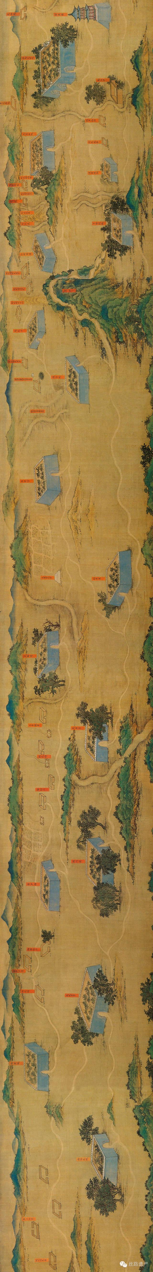 朱绍良:明《丝路山水地图》考(附高清原图)