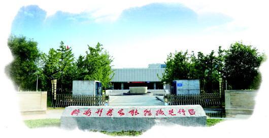 """济南新旧动能转换先行区初步规划范围1030平方公里,先行区建设将从""""引爆区""""开始。(资料片)"""