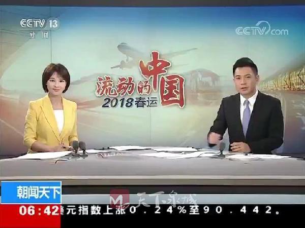 [朝闻天下]2018春运·服务 济南打造空地联合春运救援体系_20180210074440