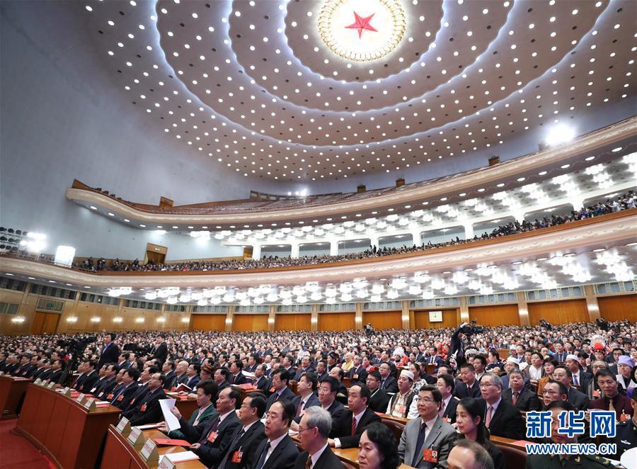 3月20日,第十三届全国人民代表大会第一次会议在北京人民大会堂举行闭幕会。新华社记者 刘卫兵 摄.jpg