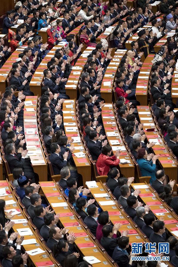 3月20日,第十三届全国人民代表大会第一次会议在北京人民大会堂举行闭幕会。 新华社记者 王晔 摄.jpg