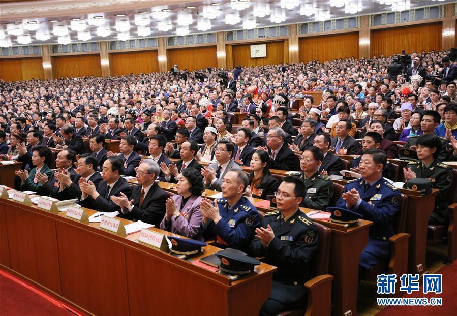 3月20日,第十三届全国人民代表大会第一次会议在北京人民大会堂举行闭幕会。 新华社记者 刘卫兵 摄.jpg