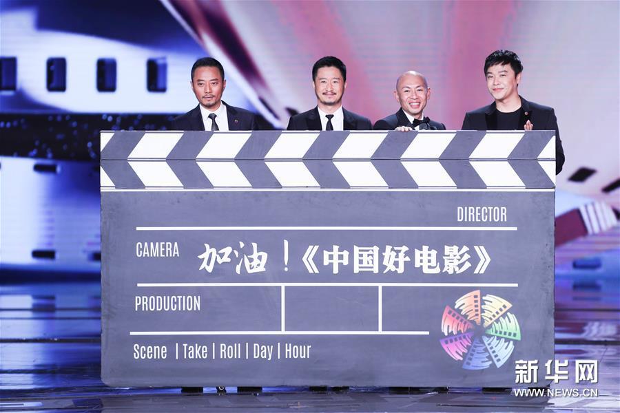 (北京电影节)(34)第八届北京国际电影节开幕