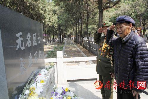 济南战役老战士回望牺牲的战友