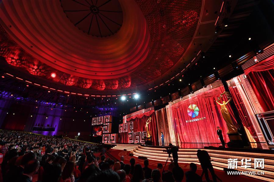 (北京电影节·新华视界)(24)第八届北京国际电影节开幕