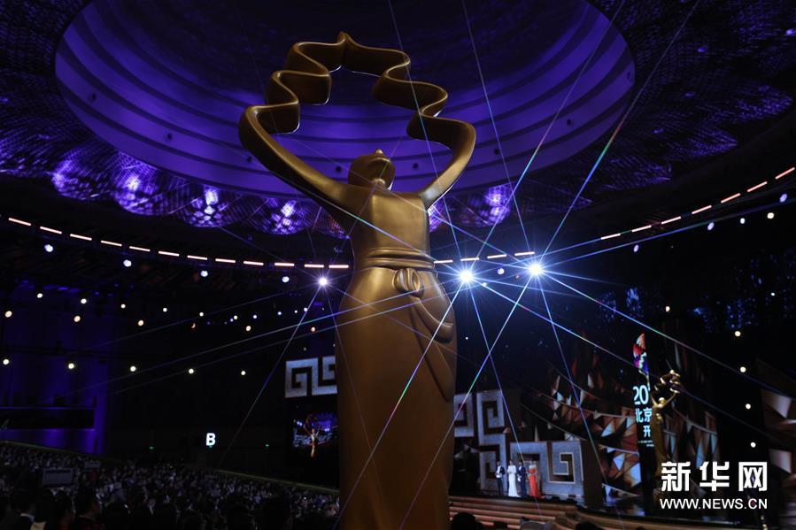 (北京电影节)(22)第八届北京国际电影节开幕