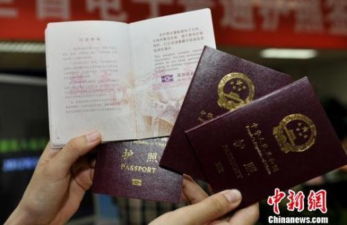 资料图:电子普通护照样本。 安源 摄