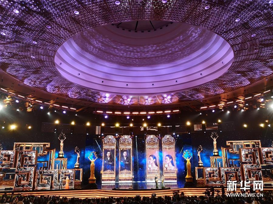 (北京电影节·新华视界)(27)第八届北京国际电影节开幕
