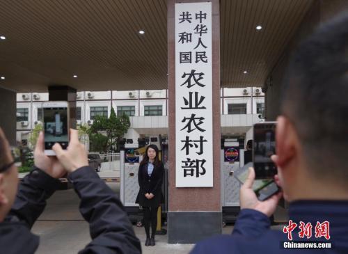 资料图:4月3日,新组建的中华人民共和国农业农村部在北京正式挂牌,民众争相与新牌合影。&nbsp;<a target='_blank' href='http://www.chinanews.com/'>中新社</a>记者 贾天勇 摄